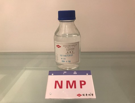 N-Methyl pyrrolidone ( NMP )